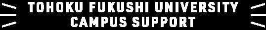 TOHOKU FUKUSHI UNIVERSITY CAMPUS SUPPORT