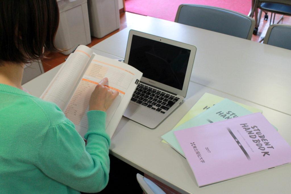 ラバスや講義内の先生の指示で自分が購入する教科書を確認するイメージ